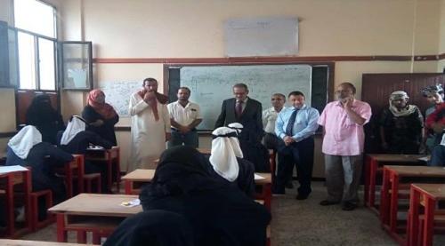 وزير التربية يطلع على سير اختبارات الثانوية العامة في أبين