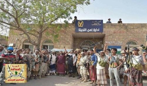 القوات المشتركة تستكمل السيطرة علی مركز التحيتا وقتلی الحوثيين بالعشرات