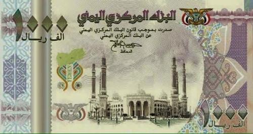 المليشيات تواصل إجبار محال الصرافة بمنع تداول العملة الجديدة