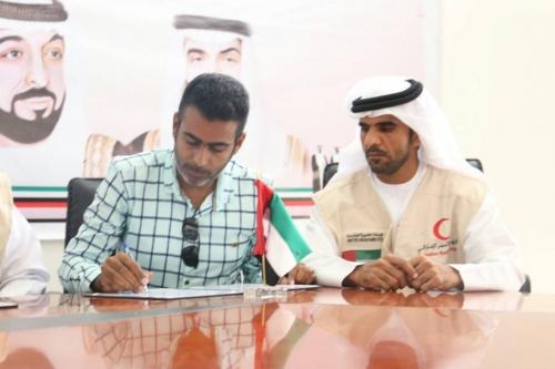 الهلال الأحمر الإماراتي يوقع عقد تنفيذ مشروع ربط الصرف الصحي بمدينة الشيخ خليفة السكنية في المكلا