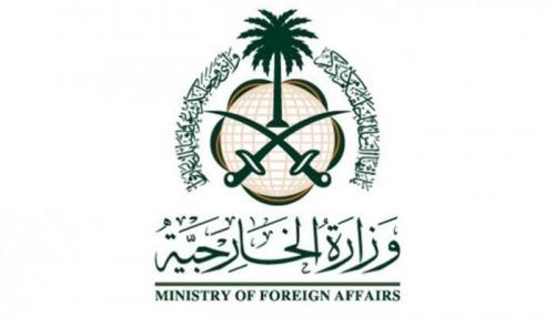 السعودية تستنكر بشدة الهجوم الإرهابي بتونس