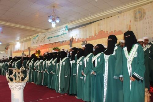 البحسني يشهد حفل تخريج الدفعة العشرين من طلبة وطالبات جامعة الأحقاف (  تغطية مصورة)