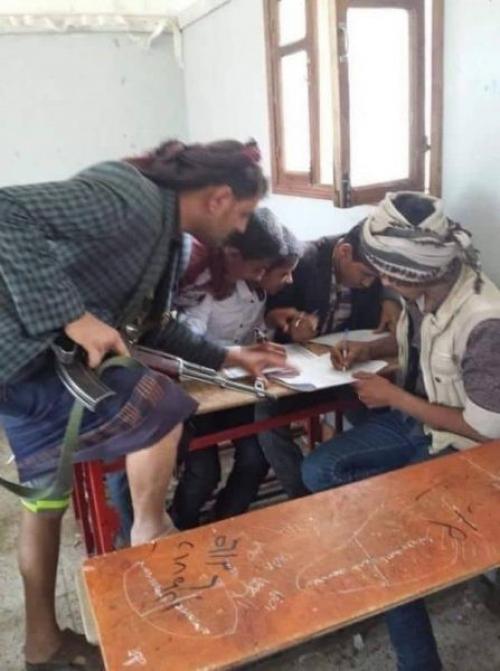بالغش الجماعي.. ميليشيا الحوثي تدمر التعليم اليمني