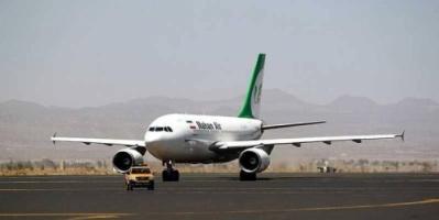 العقوبات الأميركية تلاحق شركة طيران إيرانية