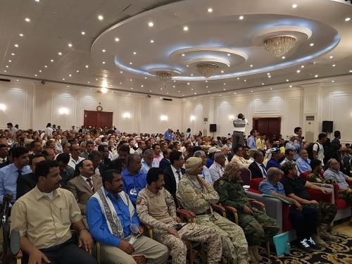عاجل: الجمعية الوطنية للمجلس الانتقالي الجنوبي تختتم أعمال دورتها الأولى في العاصمة عدن (نص البيان الختامي)