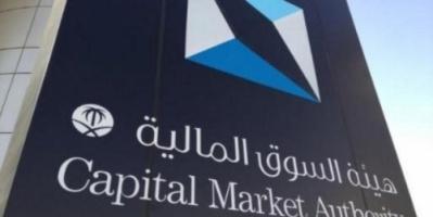 السعودية توافق على تصريح تجربة التقنية المالية لشركتين