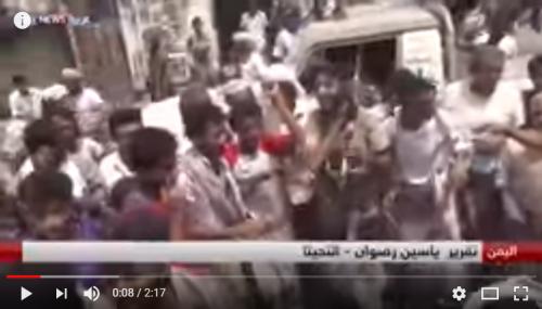 تقرير تلفزيوني .. سكان التحيتا بالحديدة يحتفلون بتحرير مدينتهم من الحوثيين