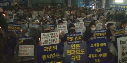 التمييز العنصري يلاحق اليمنيين في كوريا الجنوبية