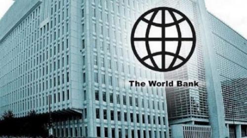 البنك الدولي يعيّن مديراً جديداً له في اليمن