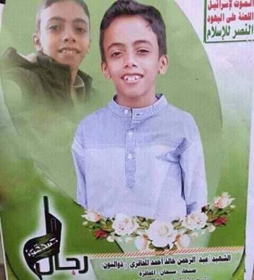 الارياني يدعو إلى محاكمة الحوثيين كمجرمي حرب