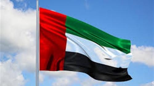 الإمارات ترفض مزاعم بإدارتها سجونا سرية في اليمن