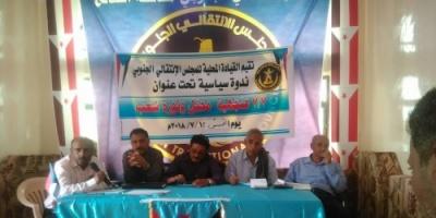 برعاية المجلس الانتقالي بالمحافظة:-  الضالع تدون الأعمال التدميرية للأحتلال اليمني مابعد 7يوليو 94م