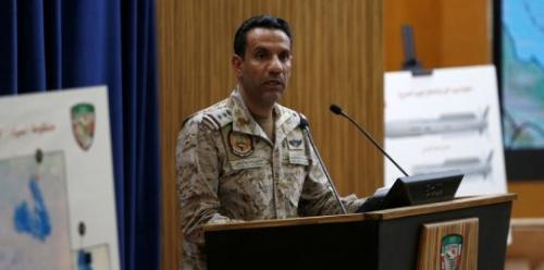 التحالف يعلن سقوط طائرة سعودية ويكشف السبب ومصير طاقهما