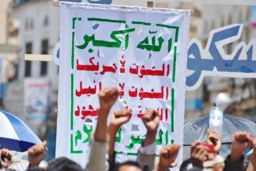 """الخزانة الأمريكية توجه ضربة قاضية لــ""""شركة طيران"""" متواطئة مع مليشيا الحوثي"""