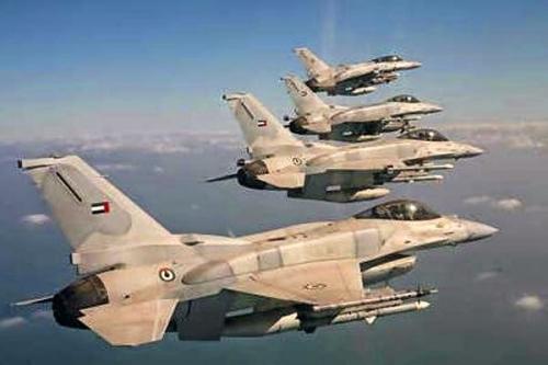 مقتل 30 حوثيا في غارات للتحالف غرب التحيتا بينهم قيادين اثنين