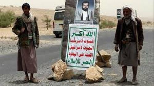 الحوثيون يقتحمون المنازل.. واعتقال المواطنين في مديرية عتمة غربي محافظة ذمار