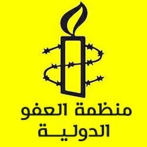 """ببيان مشبوه..""""منظمة العفو""""بوق قطر للكذب والتضليل"""