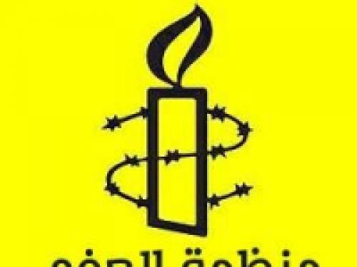 ناشطون يمنيون : تقرير منظمة العفو الدولية مسيس ويخدم اجندة معادية للتحالف