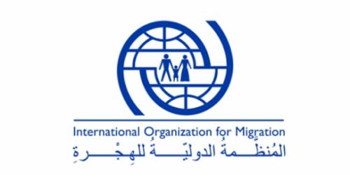 المنظمة الدولية للهجرة تؤكد دعمها لقطاع الزراعة في اليمن