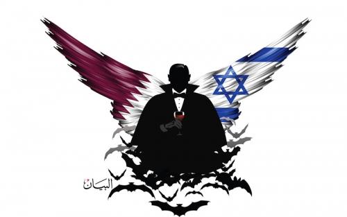 قطر تموّل حملة لـ«شرعنة» الاحتلال الإسرائيلي دولياً