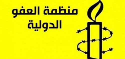 حقوقيون سعوديون  تقارير مغرضة من بيروت داعمة للحوثيين بضغط من حزب الله