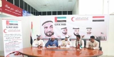 الهلال الأحمر الإماراتي  يوقع اتفاقية حفر بئر مياه ارتوازي بمدينة الشيخ خليفة السكنية بالمكلا