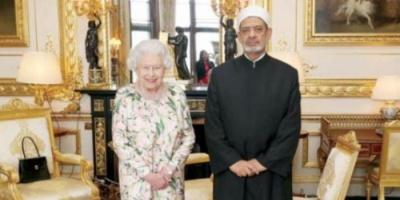 ملكة بريطانيا لشيخ الأزهر: العالم يعوّل على القيادات الدينية