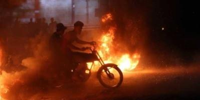 رفع حظر التجول في النجف وإحراق مكتب حزب الدعوة في ميسان