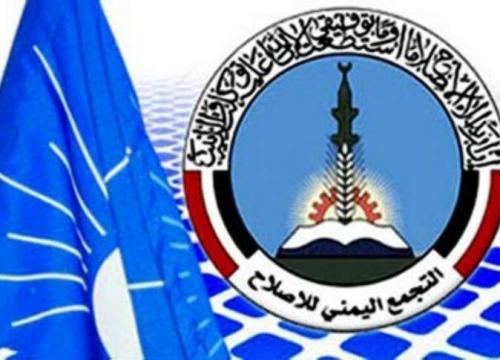 إخوان اليمن يستخدمون المساجد للتحريض.. الإصلاح يحول خطبة الجمعة لإبواق إرهابية