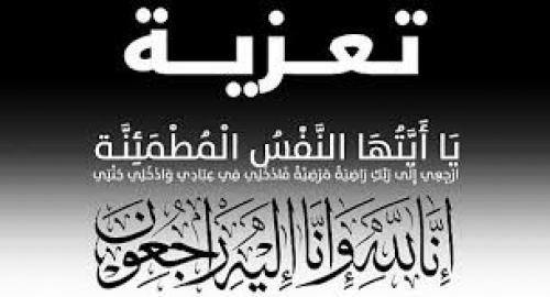 الرئيس الزبيدي يعزي في استشهاد البطل محسن محمد سعد الحدي