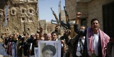 صحيفة دولية : الحوثيون يعترفون بدعم ايران وحزب الله