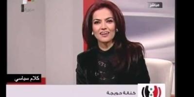 مذيعة سورية تتقاضى قرابة مليون دولار بصفقة تهجير!