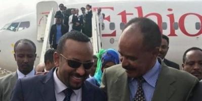 استقبال جماهيري إثيوبي لرئيس إريتريا في أديس أبابا