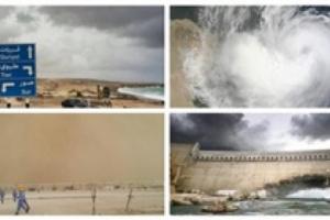 لأرصاد العمانية: لا مخاطر من امواج تسونامي جراء الزلزال الذي وقع في خليج عدن