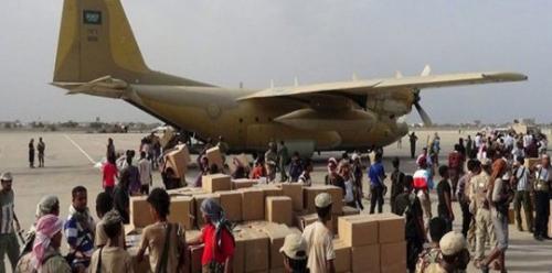 القوات المسلحة الإماراتية تنفذ عمليات إنزال لإغاثة أهالي التحيتا