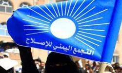 قيادات الإخوان في الحكومة اليمنية يمهدون لتقسيم حضرموت