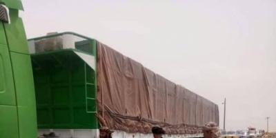 قوات الحزام الأمني تشدد من إجراءاتها الأمنية على مشارف عدن