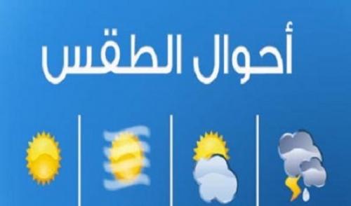حالة الطقس ودرجات الحرارة المتوقعة ليوم غدا الاثنين ١٦ يوليو في عدن ومحافظات الجنوب