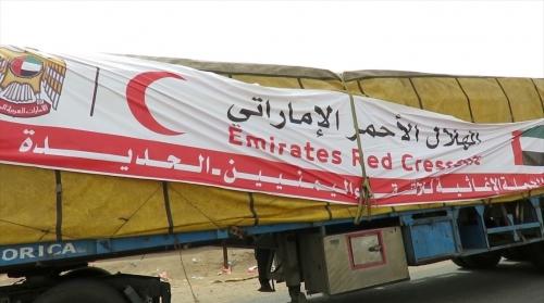 رئيس اللجنة العليا اليمنية يشيد بجهود الإمارات الإغاثية في الحديدة