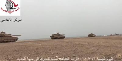 قوات التحالف العربي تدفع بتعزيزات عسكرية ضخمة صوب مدينة الحديدة