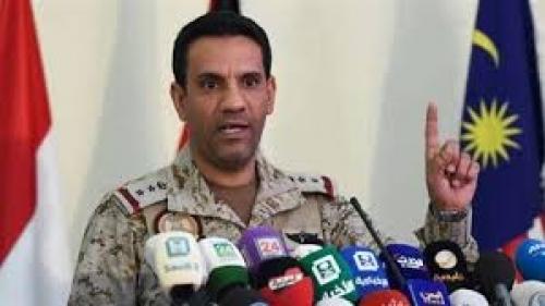 التحالف العربي: الحوثيون يستغلون الأطفال في النزاع