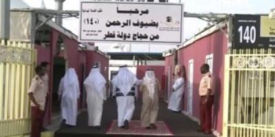 السعودية تنهي ترتيباتها لاستقبال الحجاج القطريين