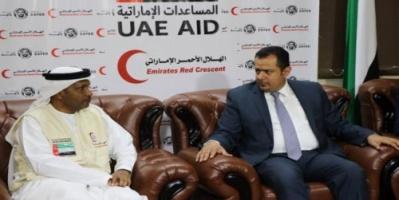 الهلال الأحمر الإماراتي : تطوير البنية التحتية في اليمن العام القادم