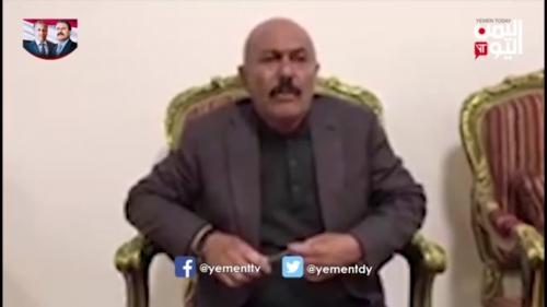 وكالة روسية : صالح يكشف بلسان محاميه نص حواره الأخير مع قتلته قبل تصفيته
