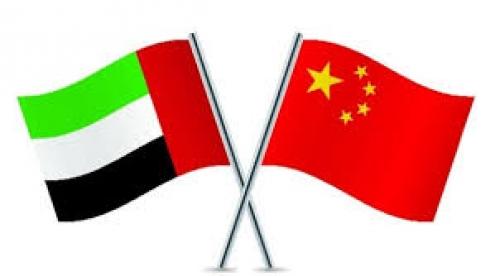 الإمارات وبكين.. توافق سياسي لحل الأزمة اليمنية
