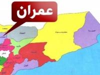 قتلى وجرحى بمواجهات قبلية بمحافظة عمران شمال صنعاء