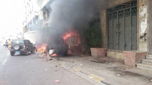 عاجل: أنفجار سيارة بالقرب من بنك سبأ الإسلامي بالمعلا