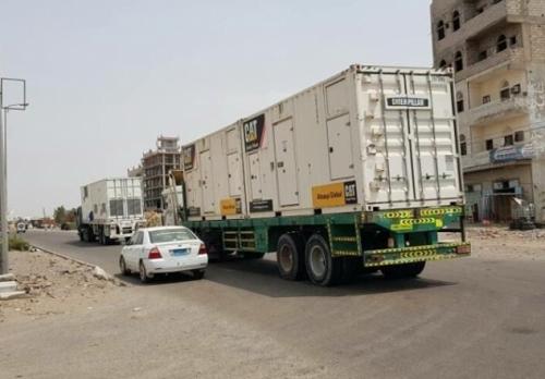 مولدات لكهرباء عدن استعدادا لافتتاح محطة الحسوة