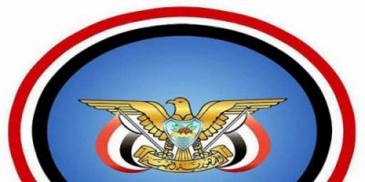 «حراس الجمهورية» تنفي صلتها باي حسابات على مواقع التواصل الاجتماعي