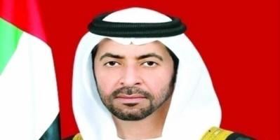 حمدان بن زايد يوجه بتعزيز مبادرات الهلال الأحمر الإماراتي في كافة المحافظات اليمنية